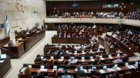 İsrail ermənilərin iddiasını rədd etdi