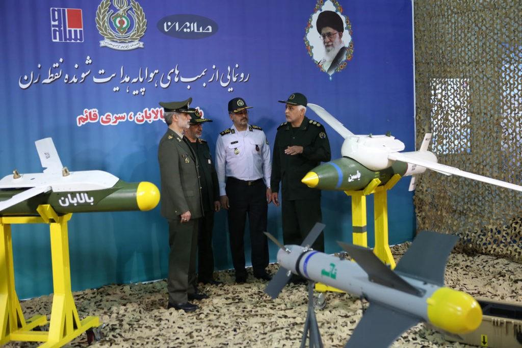 İran smart bombalarını təqdim etdi –FOTO