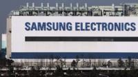 Samsung ABŞ- a 380 milyon dollarlıq sərmayə qoyacaq