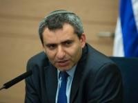 """İsrailli nazir:""""Knessetin qondarma """"erməni soyqırımı""""nı tanıması ehtimalı azdır"""""""