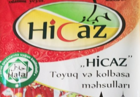 """""""Hicaz"""" kolbasaları ilə bağlı İDDİA - Təhlükəlidir..."""
