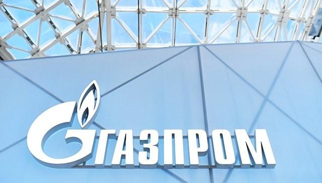 """""""Qazprom""""açıqladı:İşlər görülür..."""