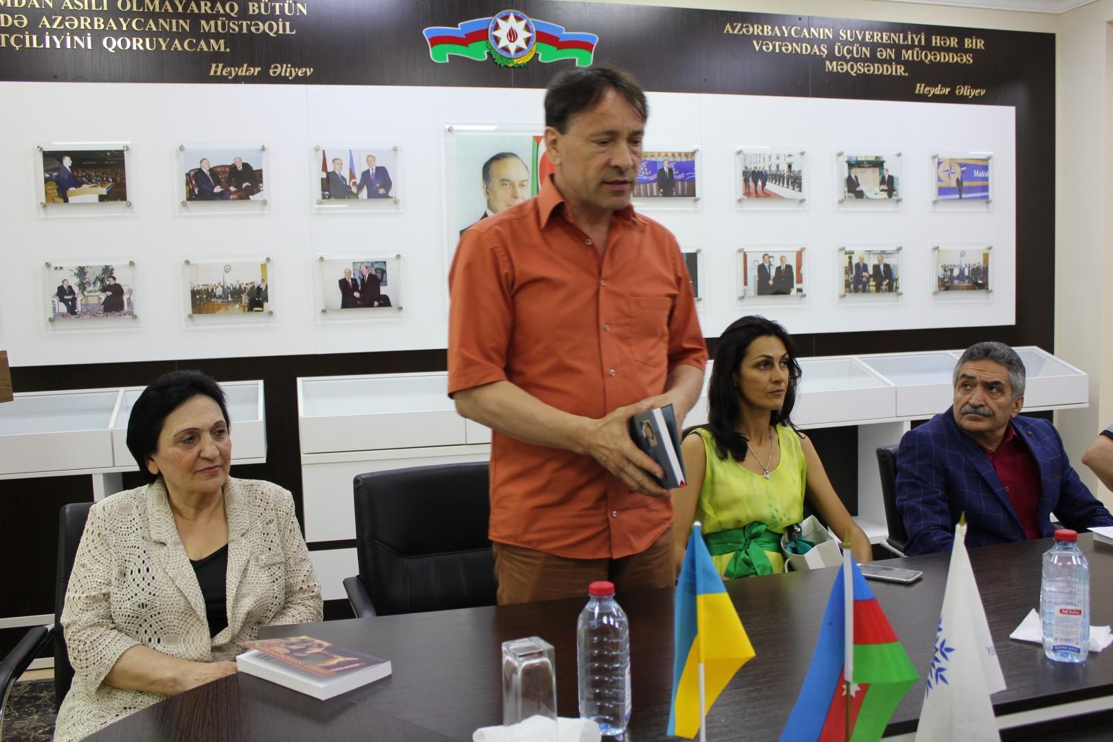 Ukraynalı yazıçılar BSU-da olublar