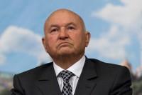 Lujkovdan şok etiraf: İstefaya buna görə göndərildim