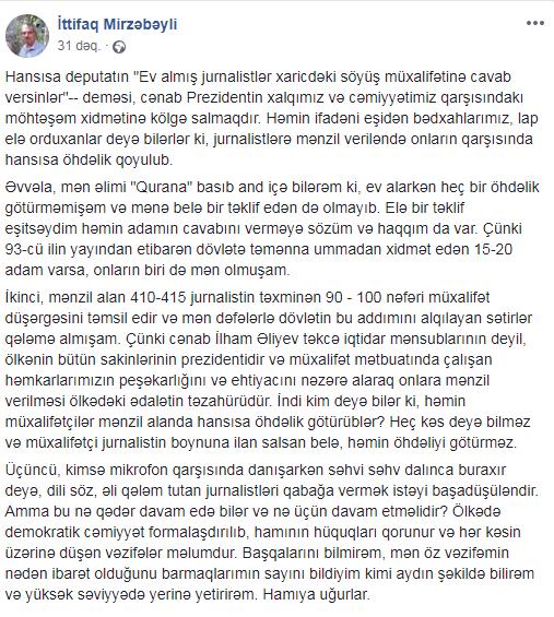 """""""Xalq qəzeti""""nin əməkdar jurnalisti deputatlara iradını bildirdi"""